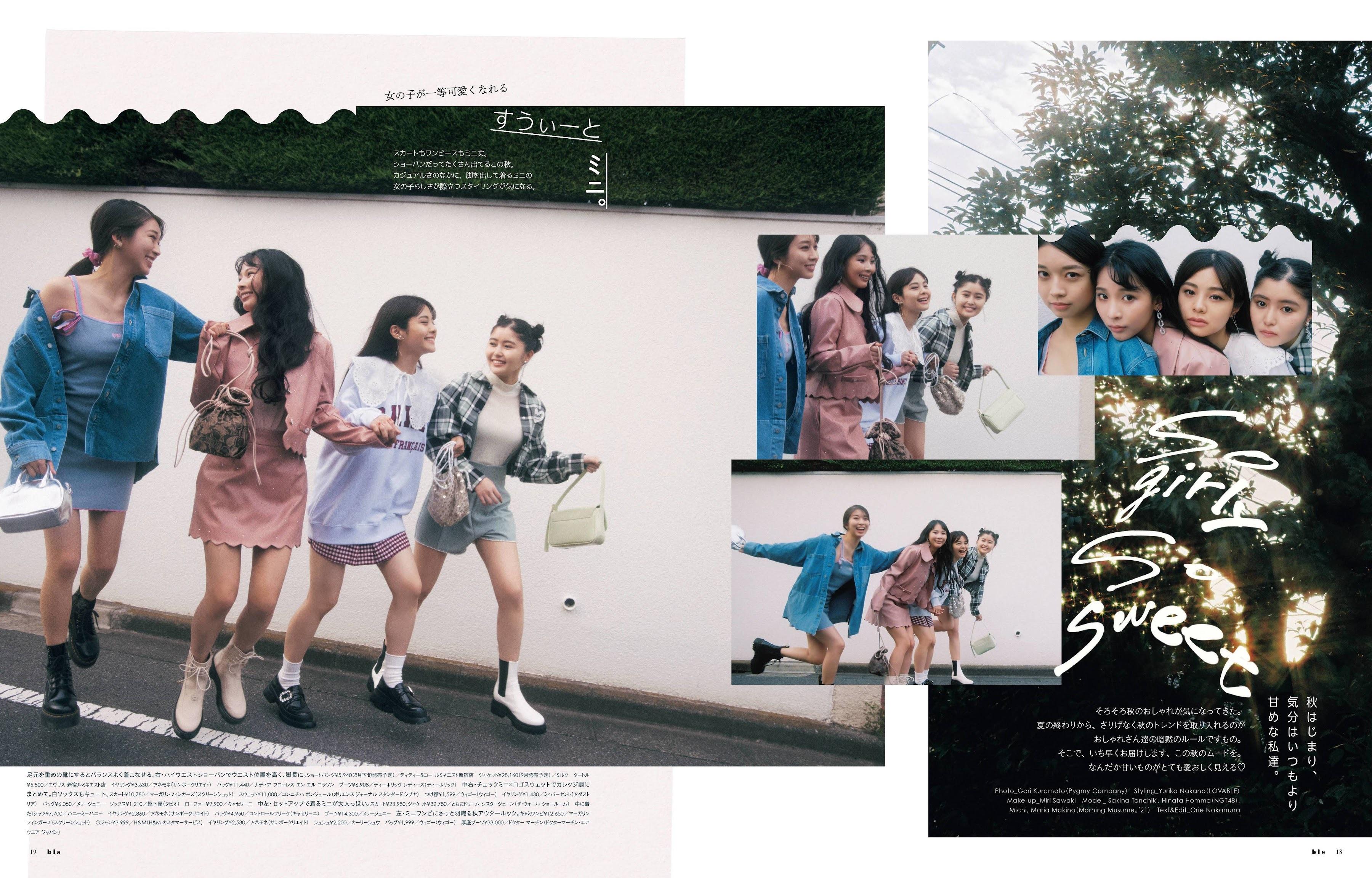 喵妹子写真专辑(第14辑) 养眼图片 第48张