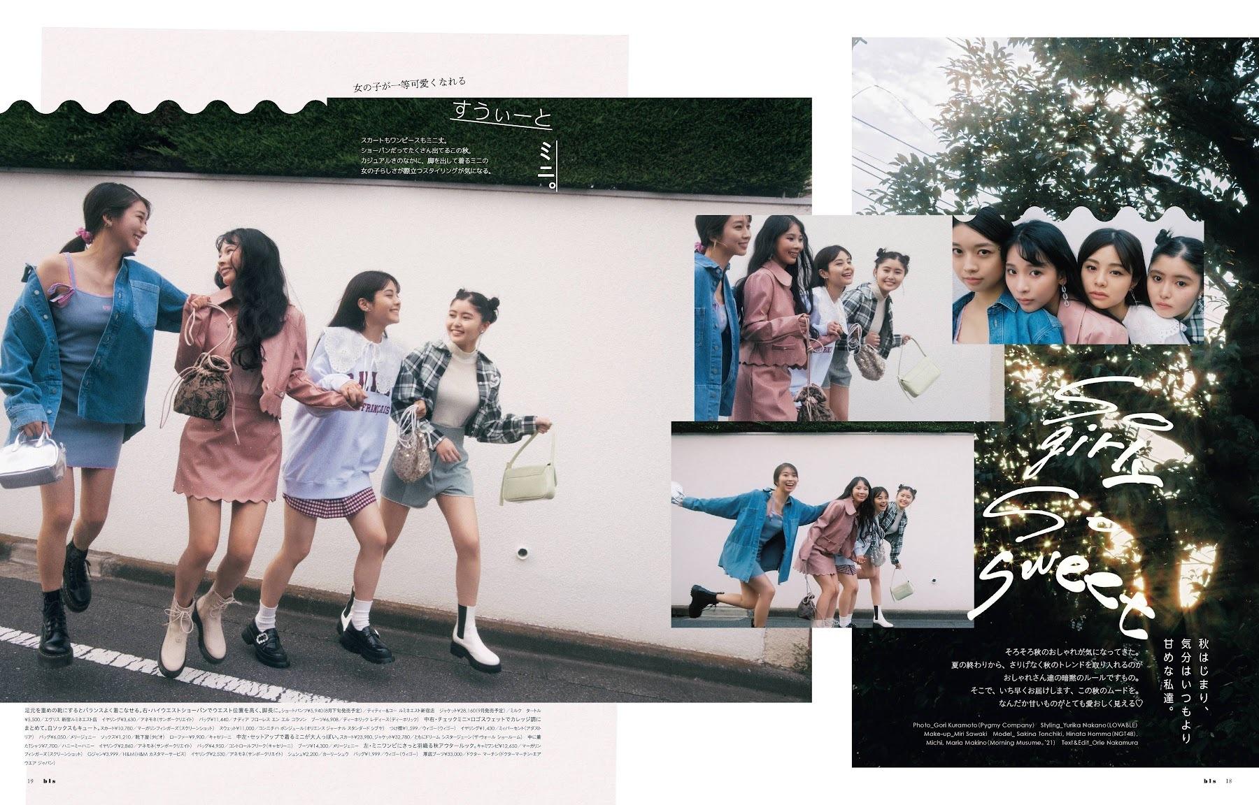 喵妹子写真专辑(第14辑) 养眼图片 第49张