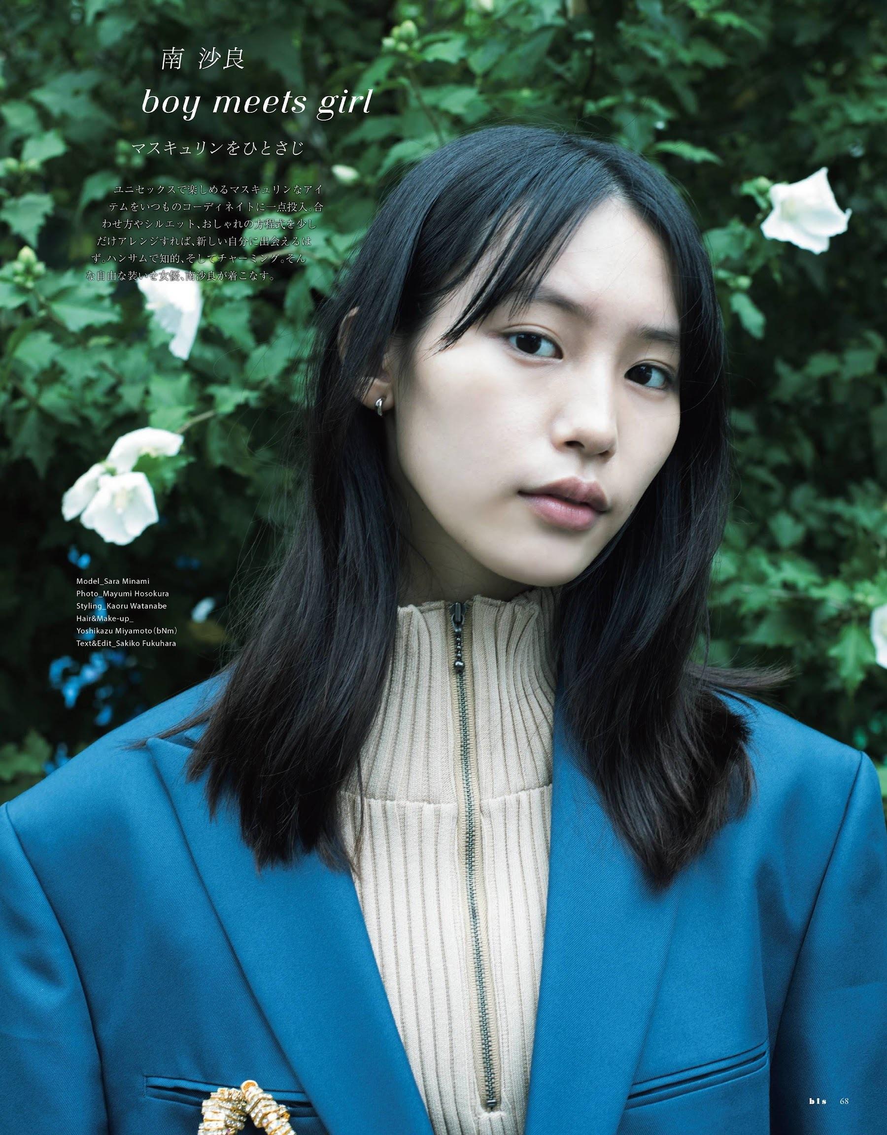 喵妹子写真专辑(第14辑) 养眼图片 第54张