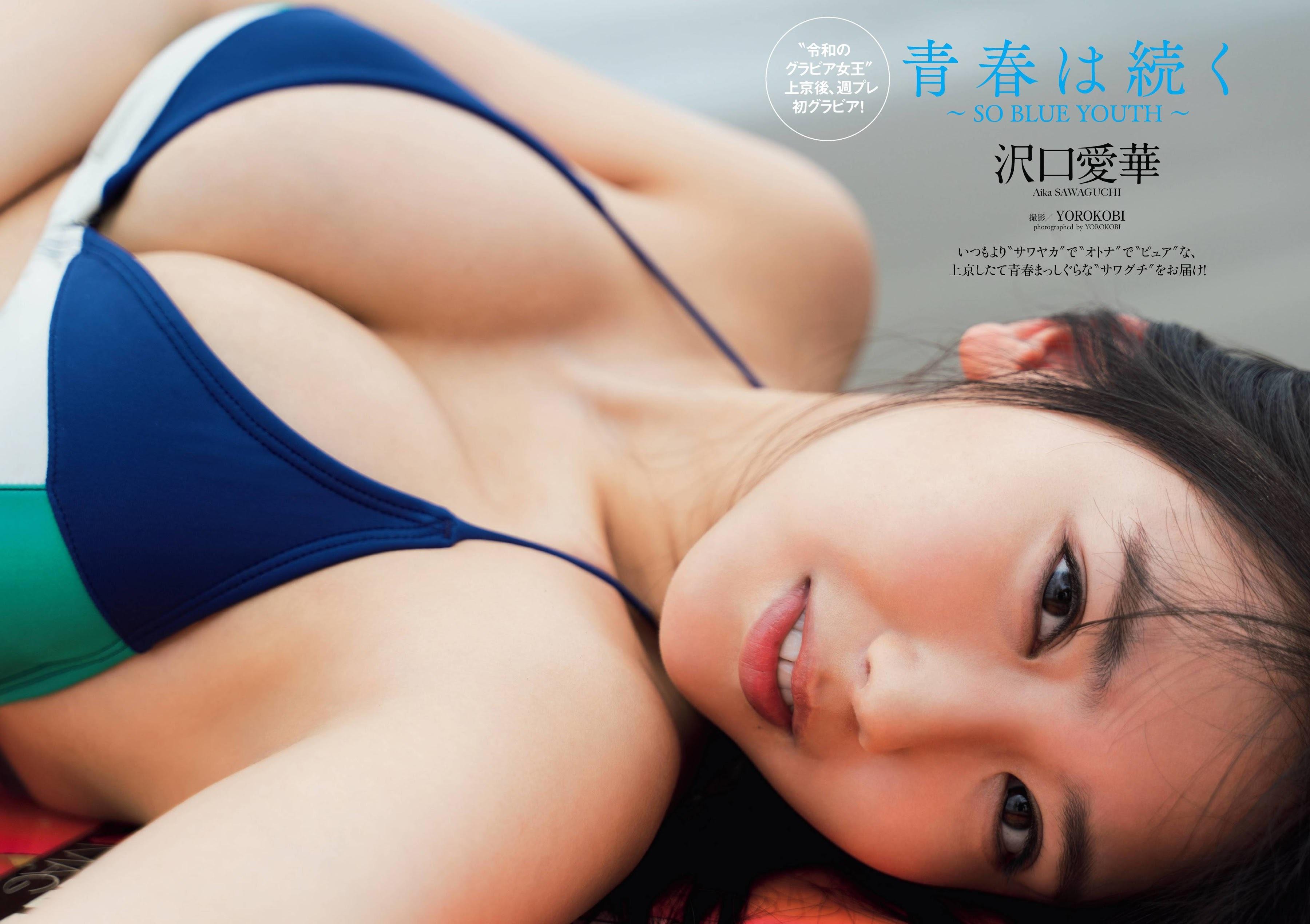 泽口爱华 桥本萌花 大和田南那 南里美希-Weekly Playboy2021年第三十八期