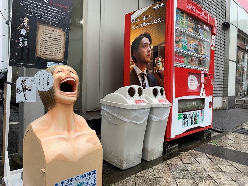 进击的巨人 饮料瓶回收箱main