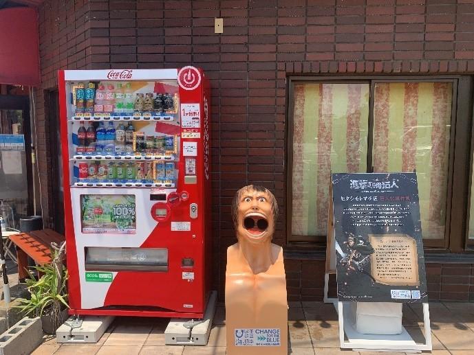 进击的巨人 饮料瓶回收箱sub6