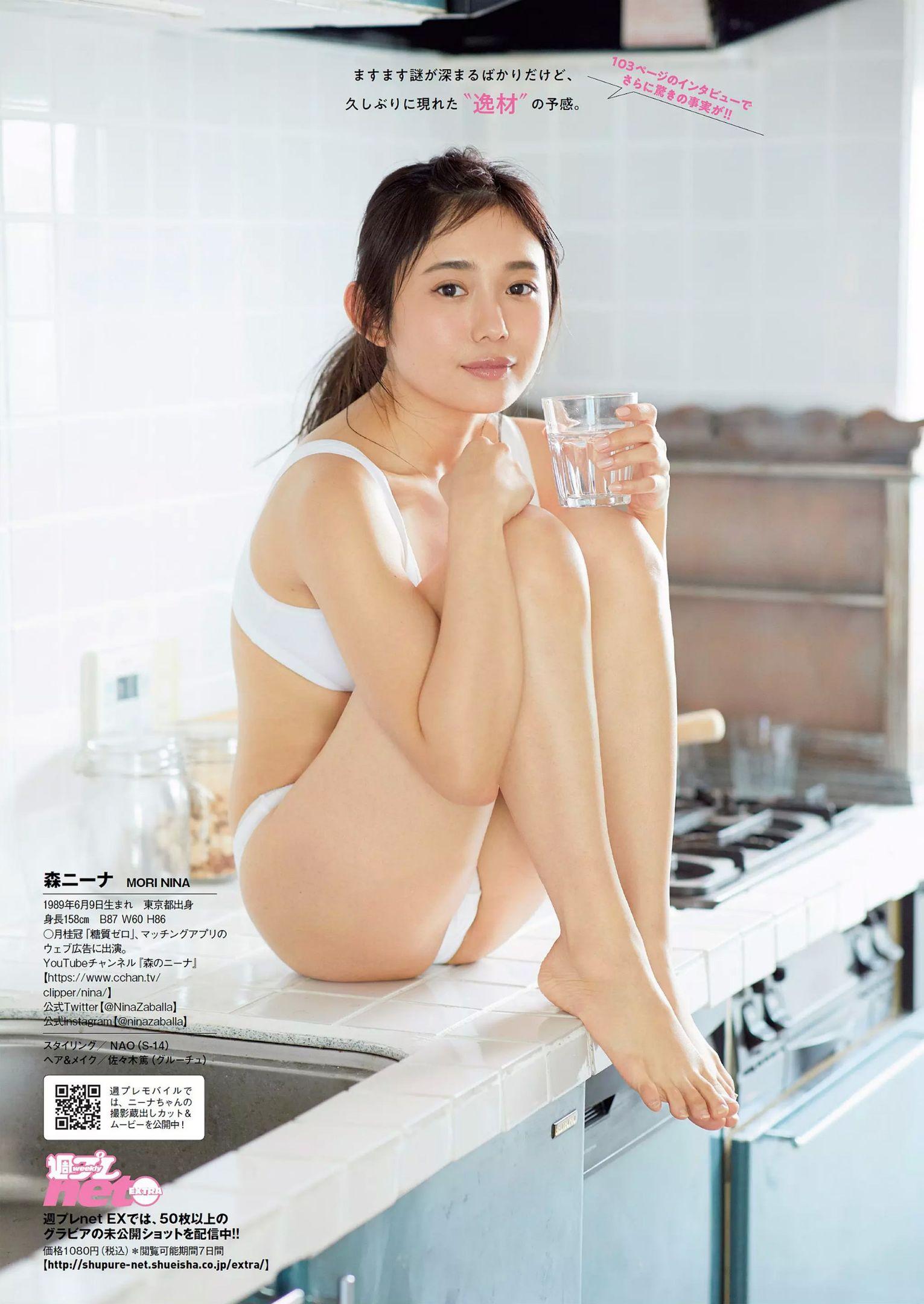 Weekly Playboy 2019年第二十七期