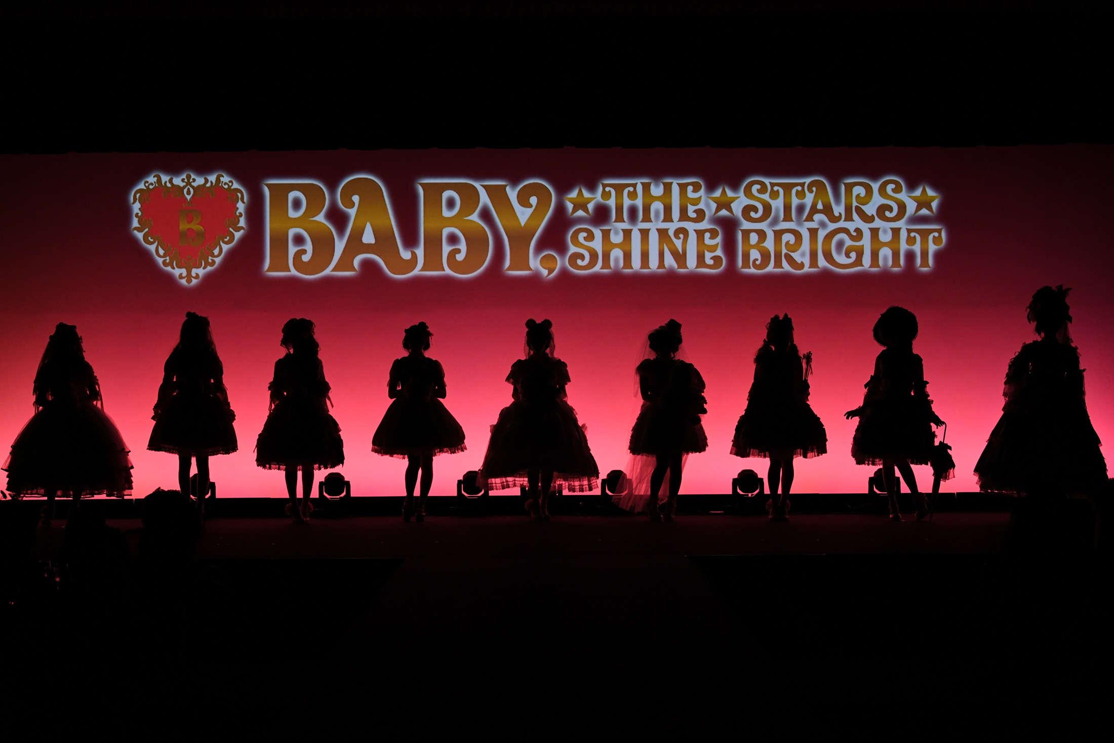 BABY茶会