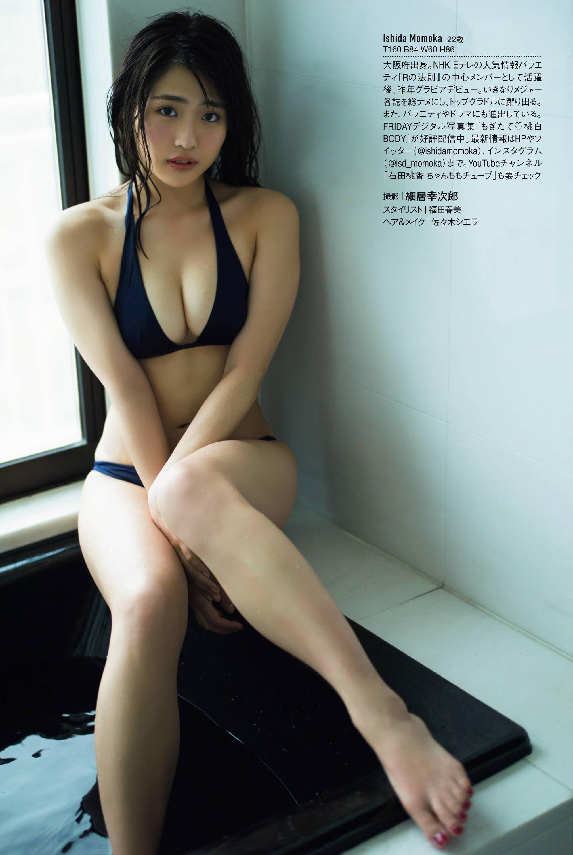 1-Momoka Ishida (14)