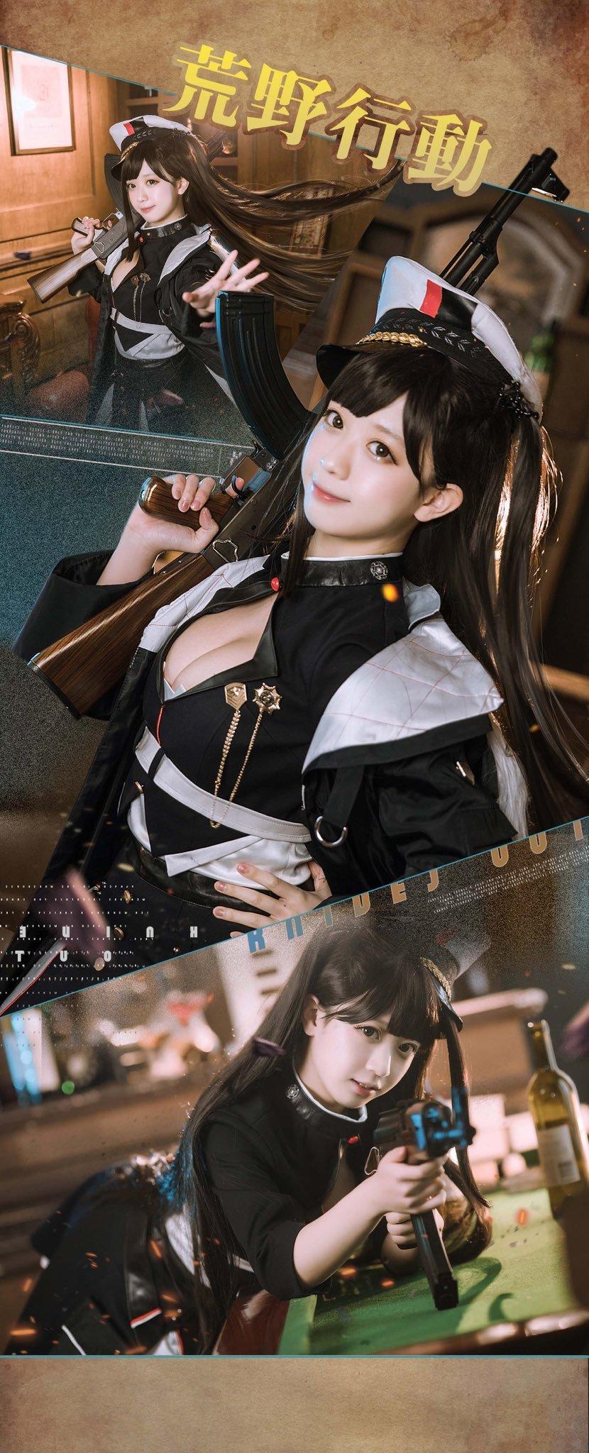 cosplay No.33