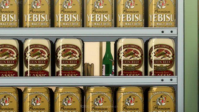 EVA 葛城美里 啤酒消费 统计