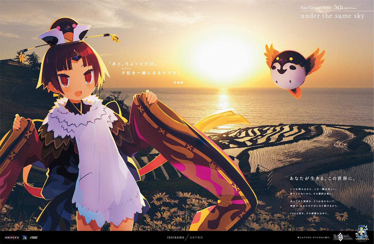 ishikawa_u3wf8mvj