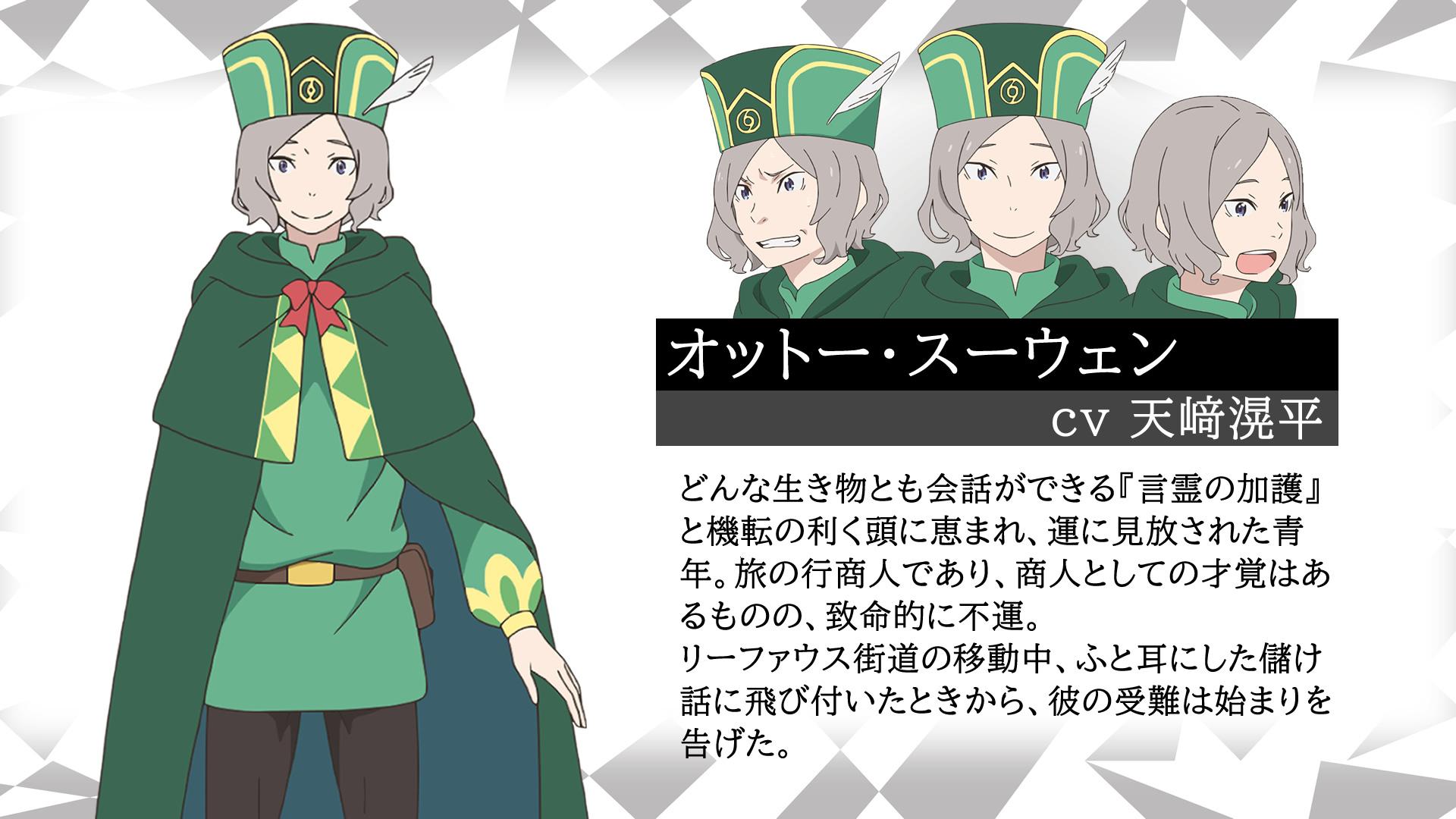RE从零开始的异世界生活 第二季Rezero_official 1271060285449629697_p0