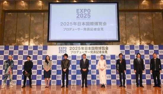 2025大阪世博会 河森正治 联合制作人