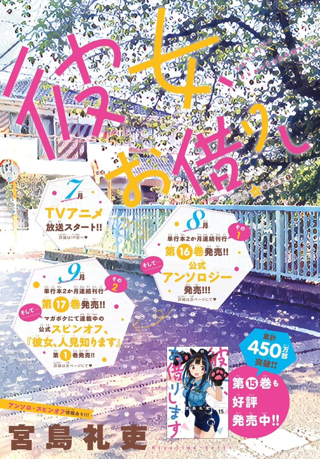 enako 水原千鹤 周刊少年Magazine