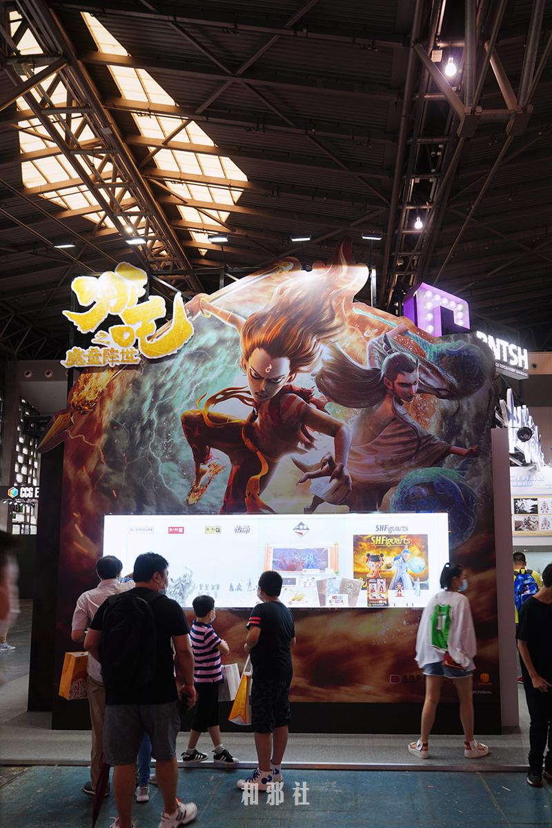 CCG EXPO 2020 万代南梦宫中国 BNSH_和邪社01