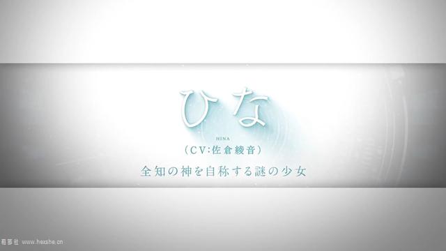 TVアニメ「神様になった日」第1弾アニメPV.mp4_000104.950
