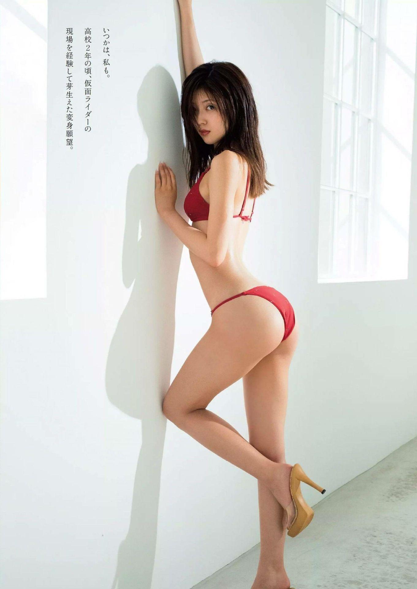 Weekly Playboy 2020-31_32_imgs-0010_1