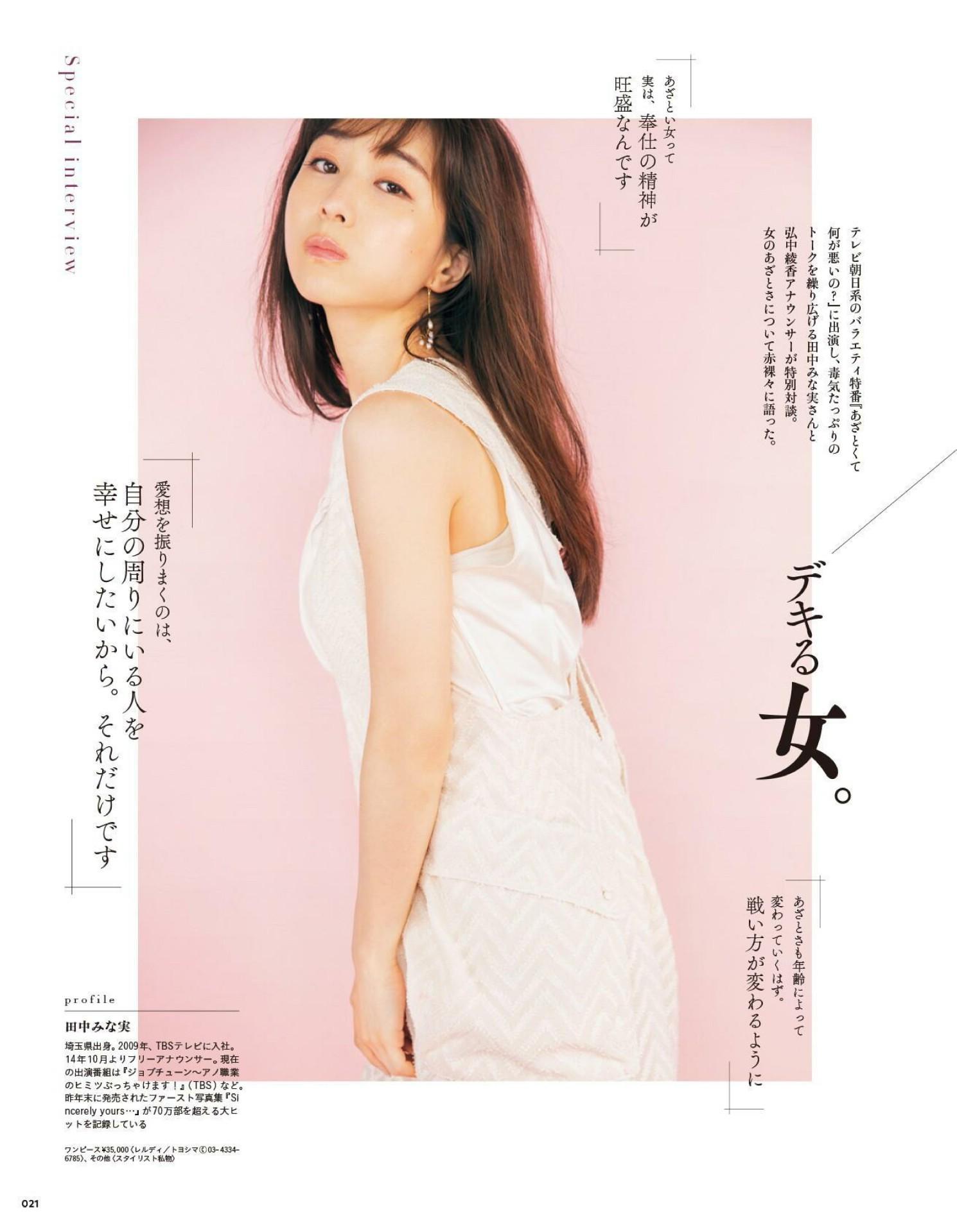 Tokyo Calendar 2020-09_imgs-0021