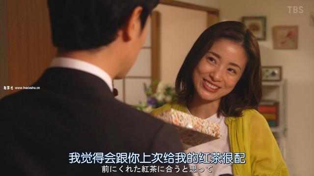 半泽直树S2EP5第五集_和邪社03