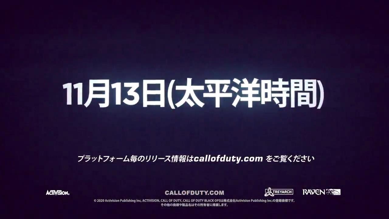 Call of Duty Japan -[00_01_59][20200827-230816]