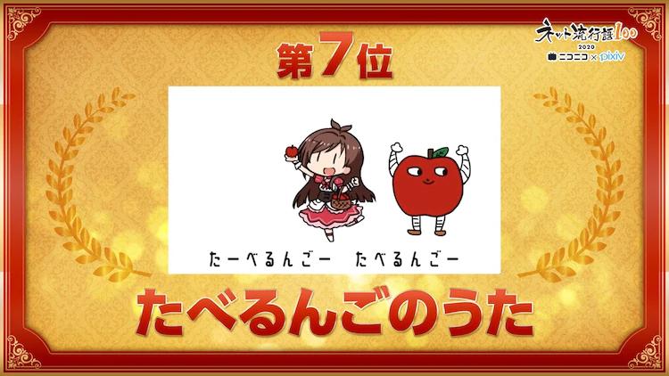 吃苹果之歌