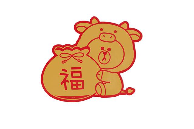 LINE FRIENDS 牛年礼盒OT0310110001(06)
