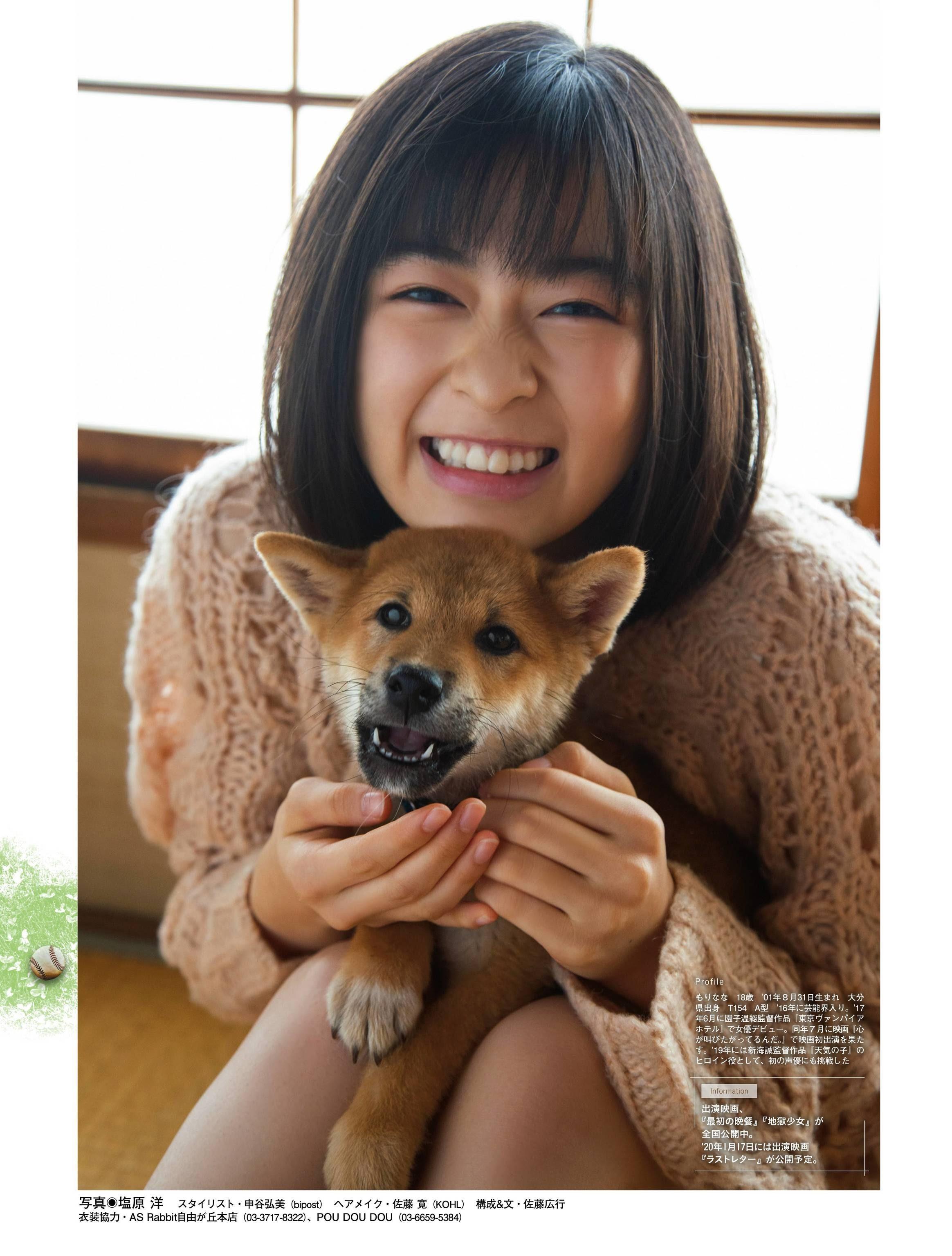 13-Nana Mori (8)
