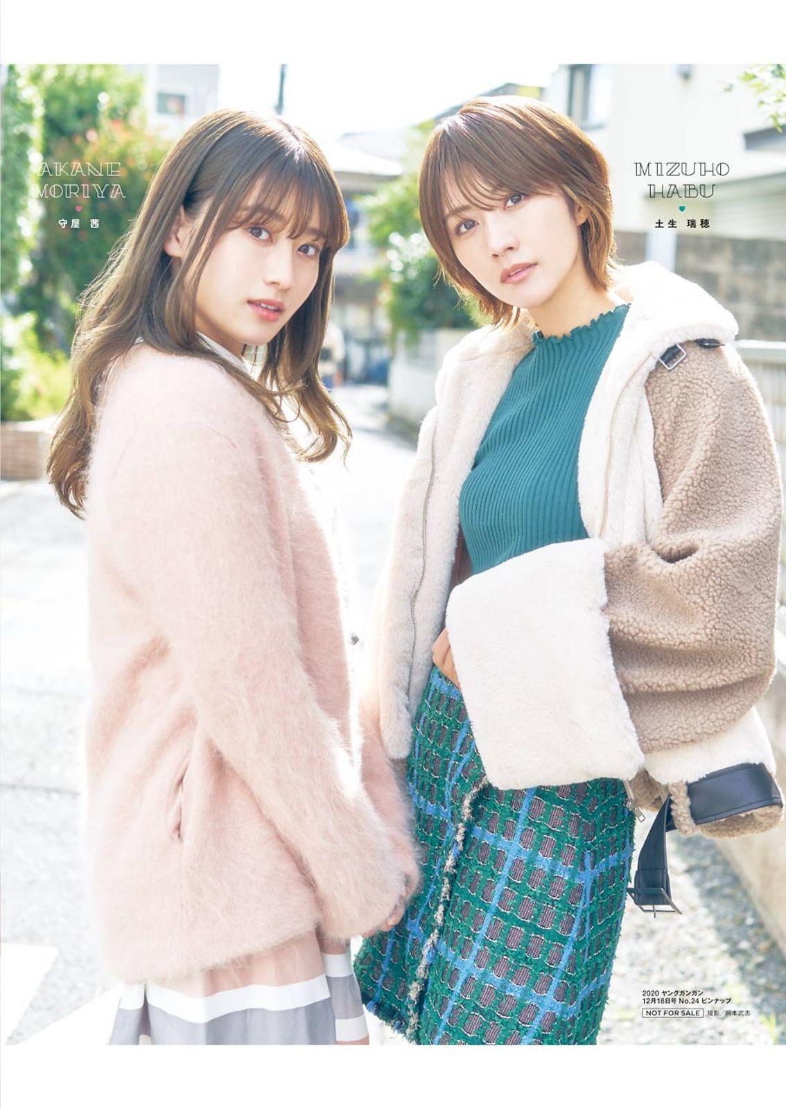 樱坂46 Young Gngan 02_1