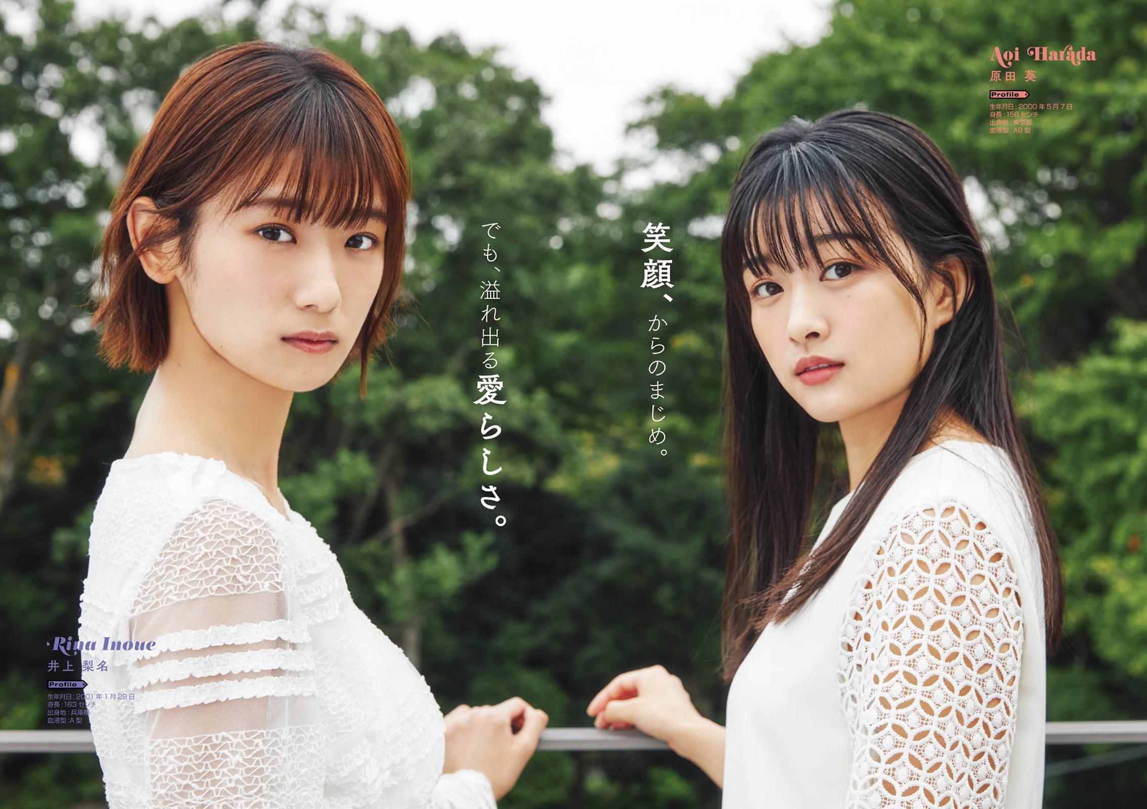 樱坂46 Young Gngan 08