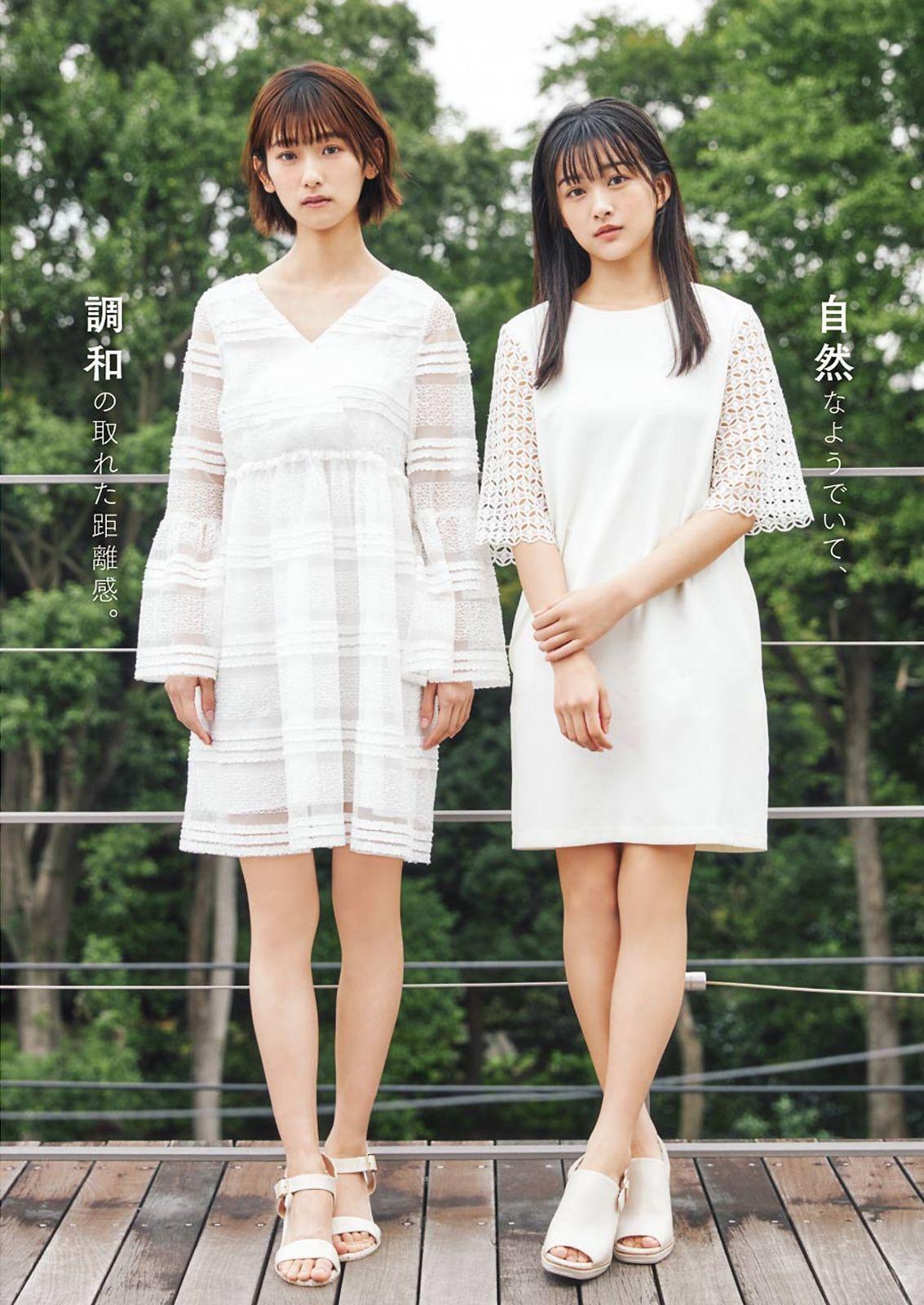 樱坂46 Young Gngan 09_1