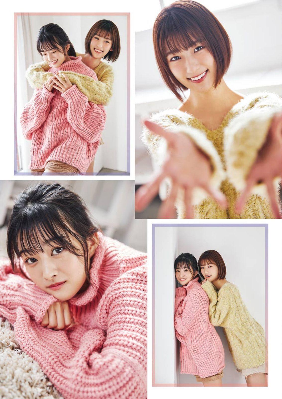 樱坂46 Young Gngan 09_2