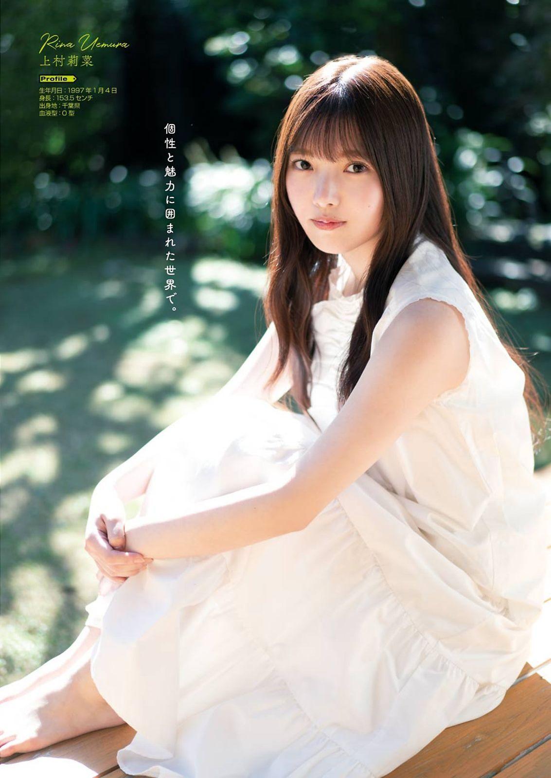 樱坂46 Young Gngan 11_1