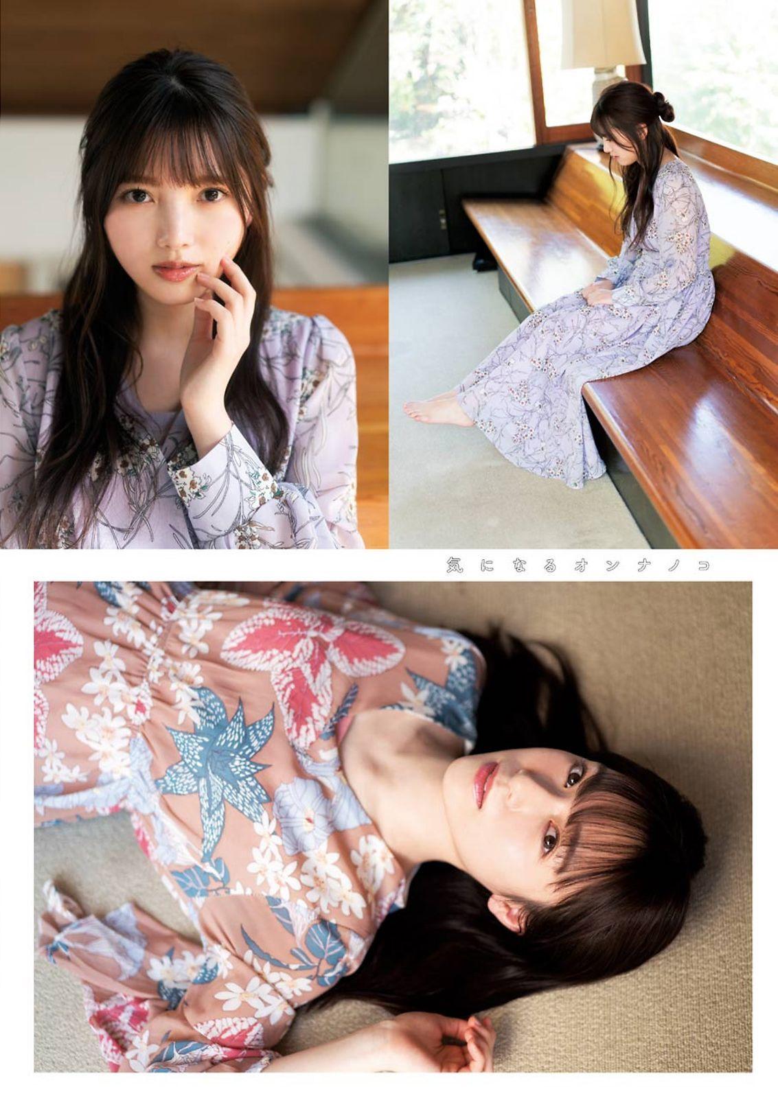 樱坂46 Young Gngan 12_1