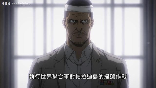 进击的巨人The Final Season11_和邪社01