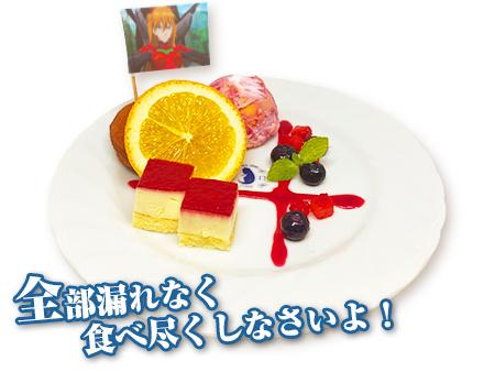 Evangelion Cure Maid Café 新世纪福音战士新剧场版:终_20210318152315_19