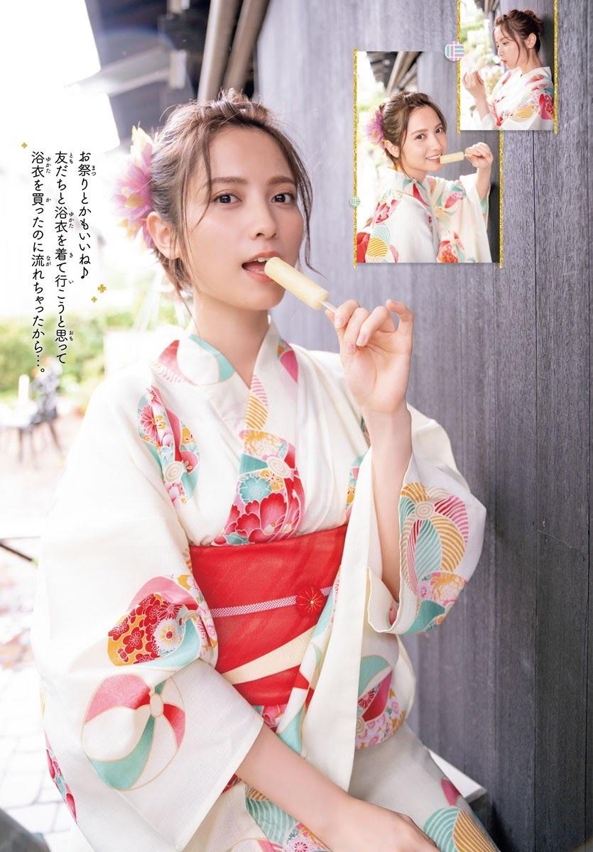 桃月梨子-Young Champion2021第三十三期  高清套图 第10张
