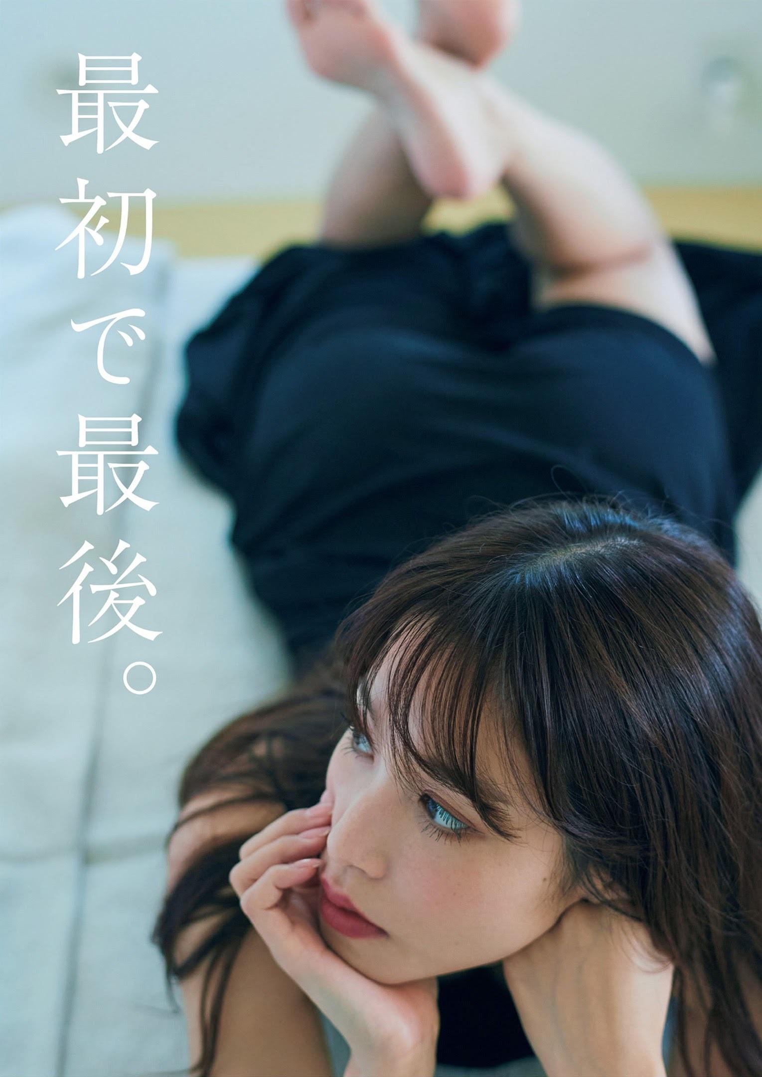 喵妹子写真专辑(第14辑) 养眼图片 第35张