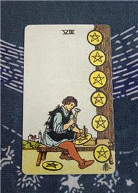 塔罗速解教学:78张韦特塔罗牌之星币八