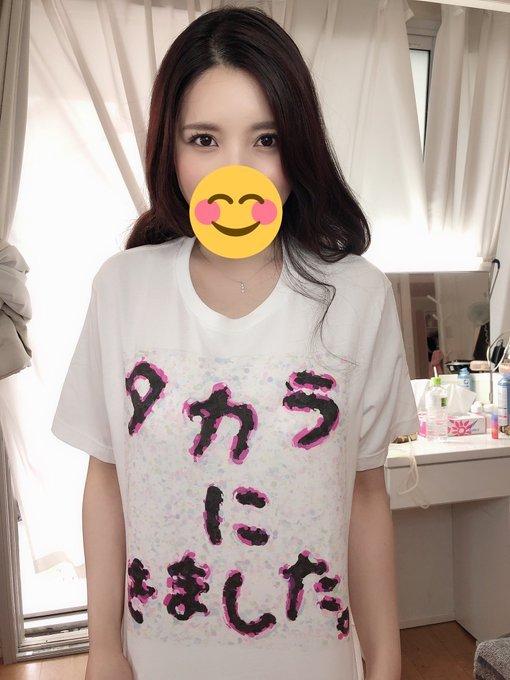 IESP-681欧美风格的碓冰れん(碓冰莲)要姐妹共舞蕾丝边 (3)