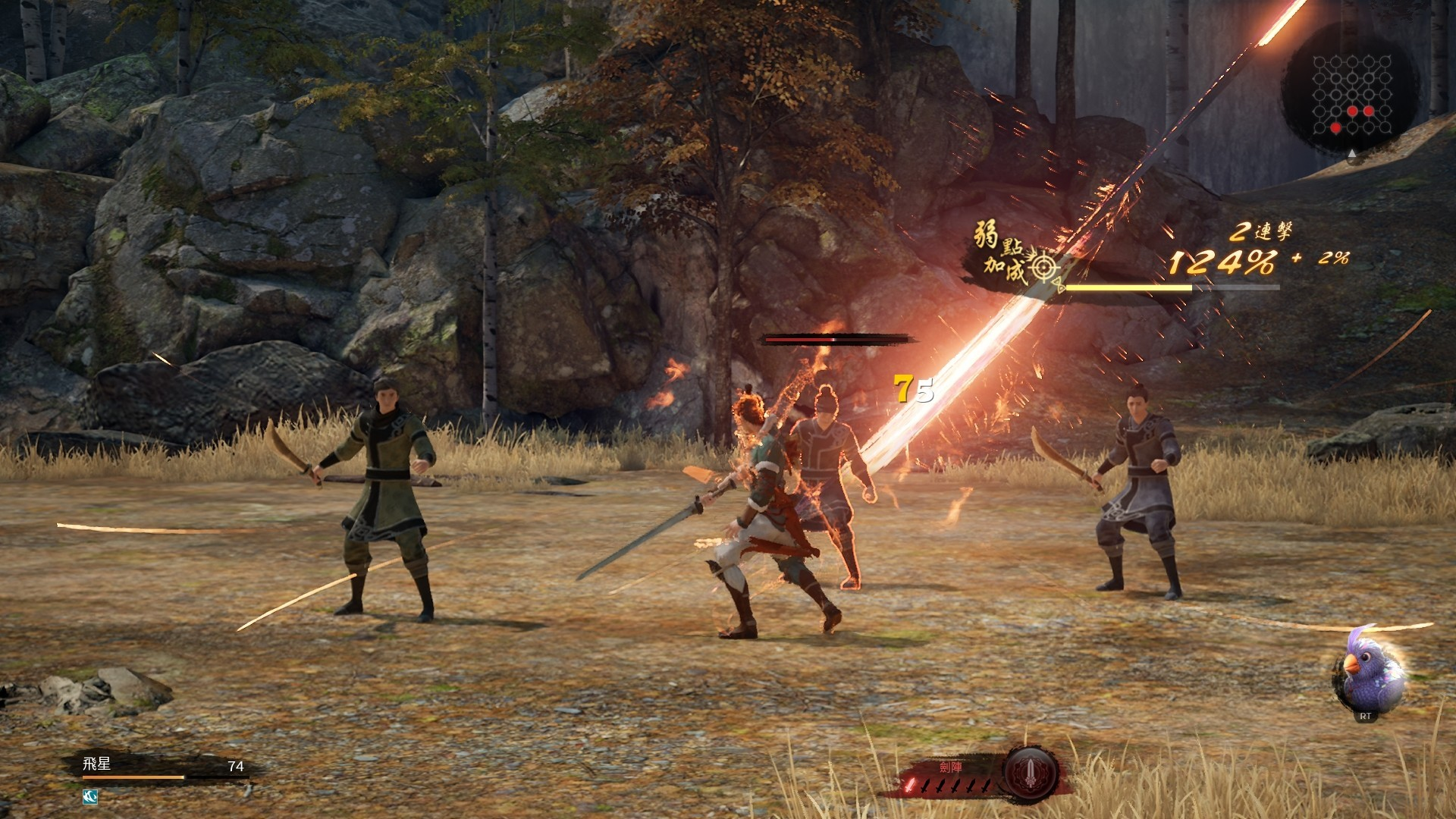 游戏《神舞幻想》带你在人神共舞的梦幻世界中游历一次 (2)