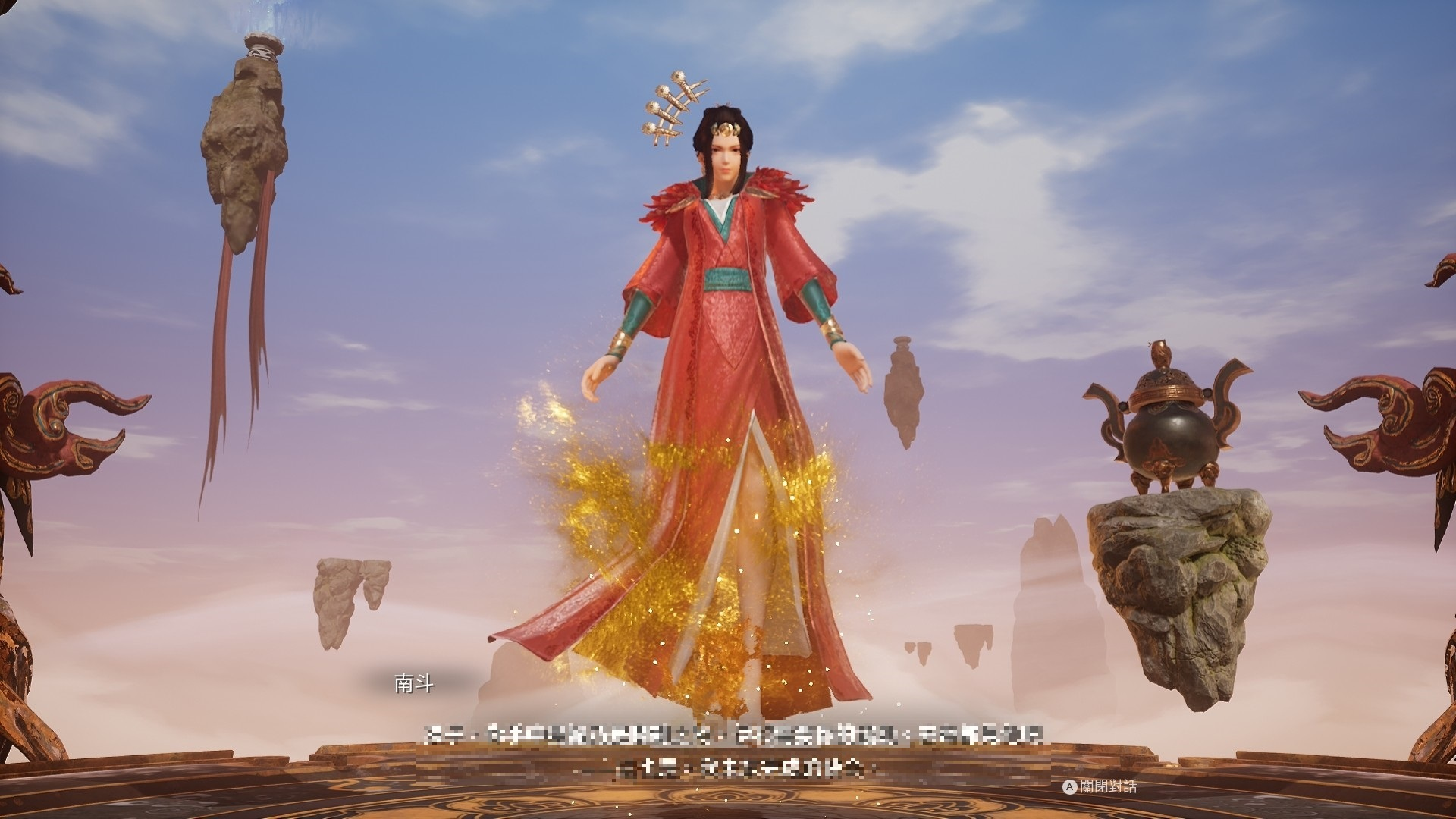游戏《神舞幻想》带你在人神共舞的梦幻世界中游历一次 (6)