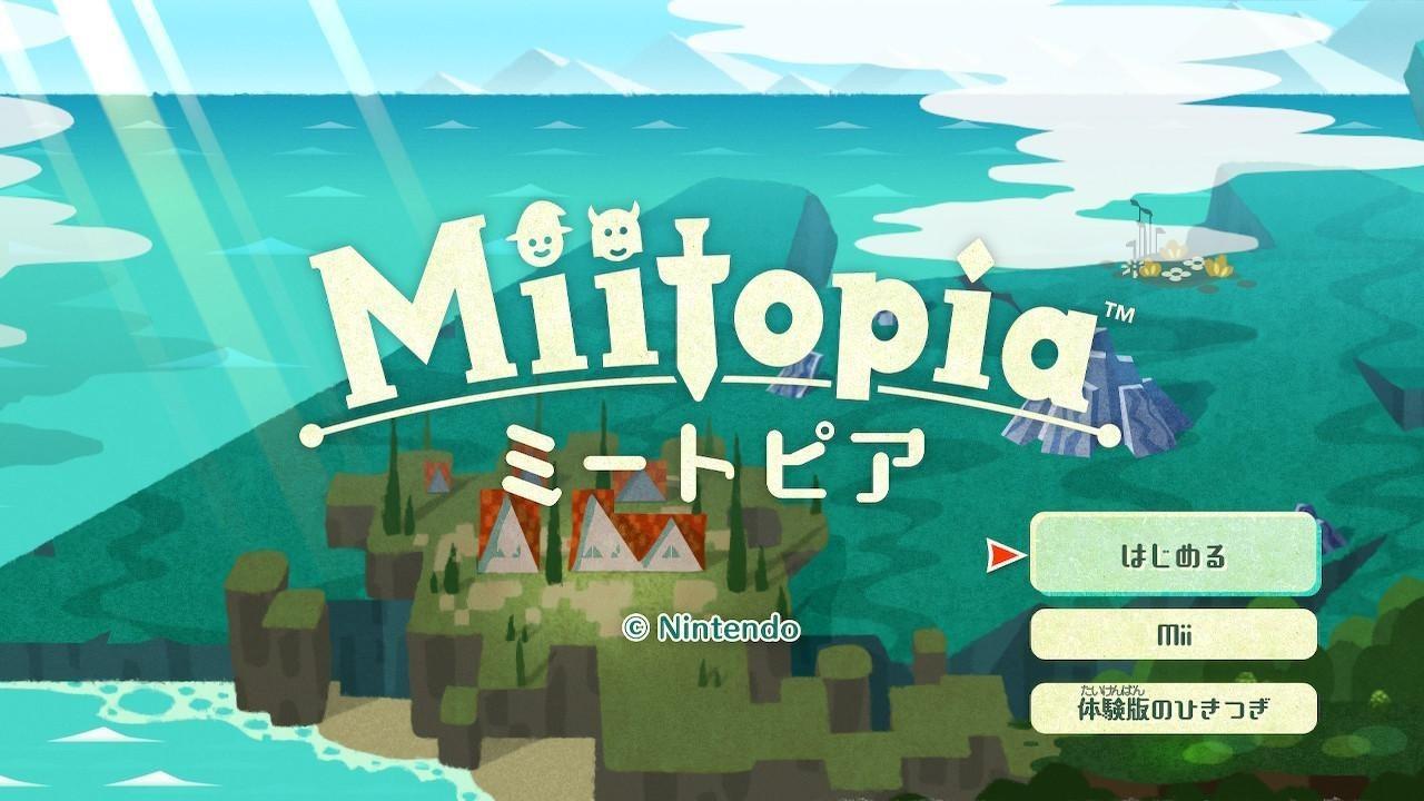 游戏《miitopia迷托邦》现实生活中常发生的事情也可以拯救世界 (1)