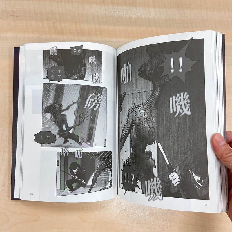 韩国恐怖漫画《Sweet Home》怪物来袭人命丧失但最恐怖的还是自身欲望 (7)