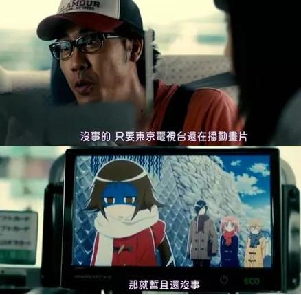 日本东京电视台在关键时刻依旧坚持播放动画片引爆笑点 (4)