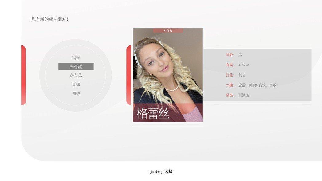 游戏《Five Dates》(五次约会)真人拍摄的互动式视频所构成的恋爱模拟约会 (2)