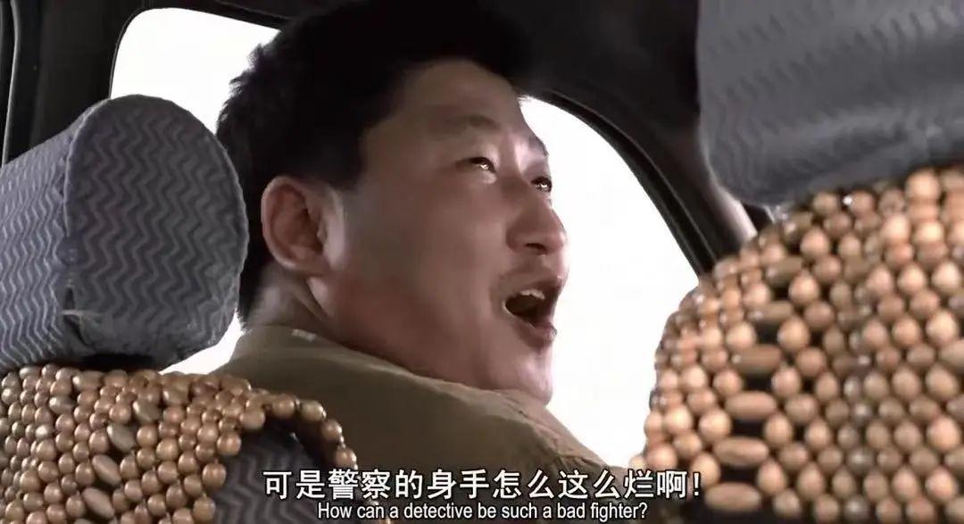 韩国电影导演奉俊昊最大理想就是赤裸裸展现同时代人们生活故事 (3)