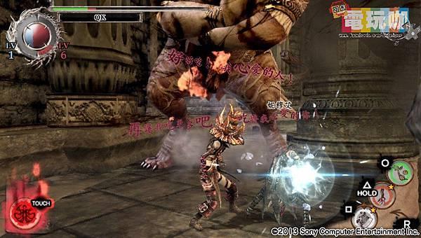 游戏《暗魂献祭》跨越道德的救赎与难以抗拒牺牲中文体验版 (9)