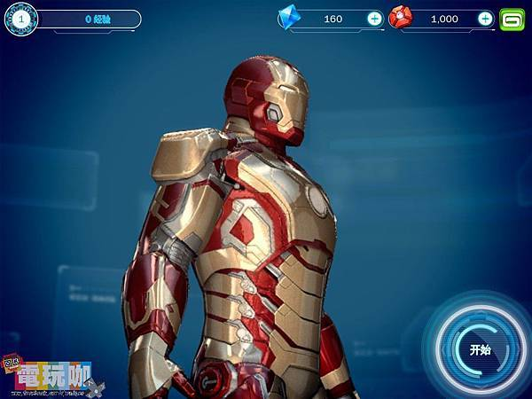 《Iron Man 3》把每位玩家都当成富豪东尼的跑酷钢铁侠游戏 (2)