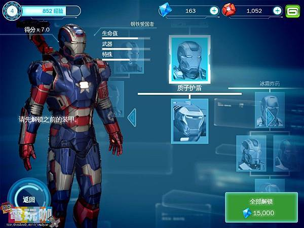 《Iron Man 3》把每位玩家都当成富豪东尼的跑酷钢铁侠游戏 (9)