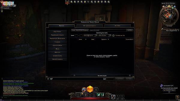游戏《绝冬城之夜Online》庞大的故事背景加持下封测体验分享 (25)