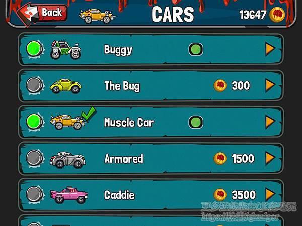游戏《Zombie Road Trip》让你闲暇之时可以轻松小品僵尸赛车 (9)