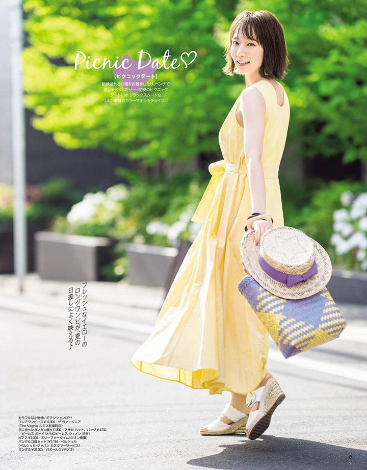 吉冈里帆再次出现在花花公子时尚杂志彰显自己性感可爱的写真作品 (14)