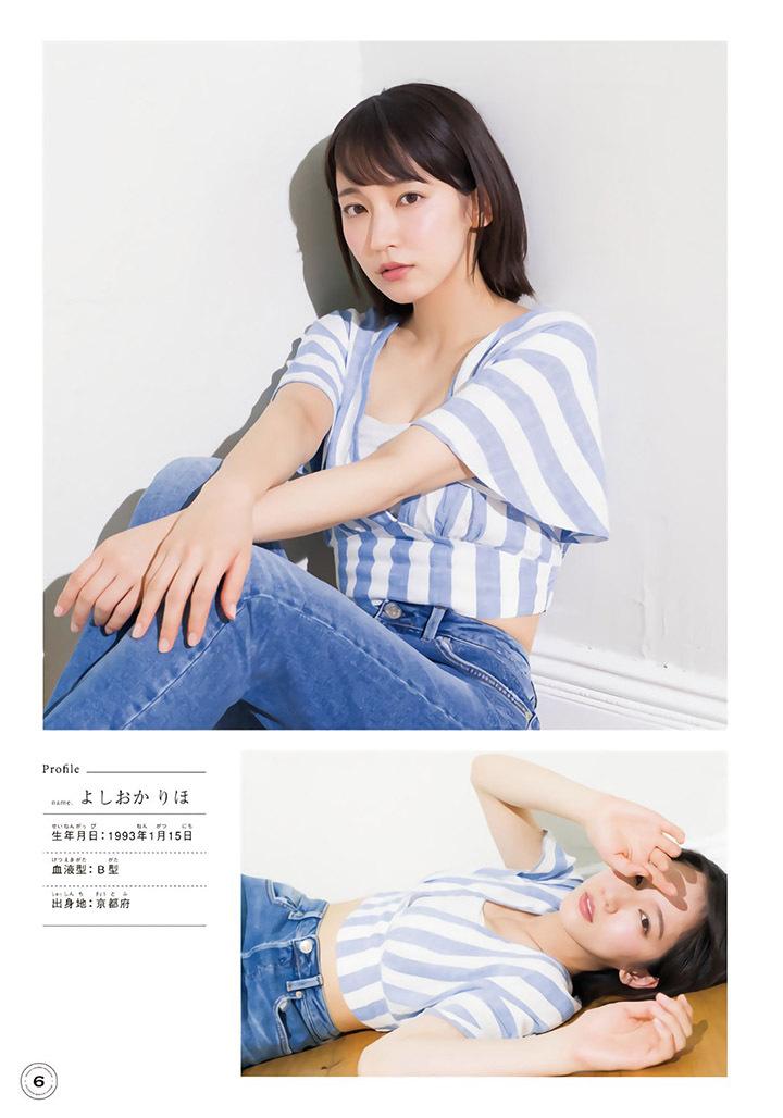 吉冈里帆再次出现在花花公子时尚杂志彰显自己性感可爱的写真作品 (25)